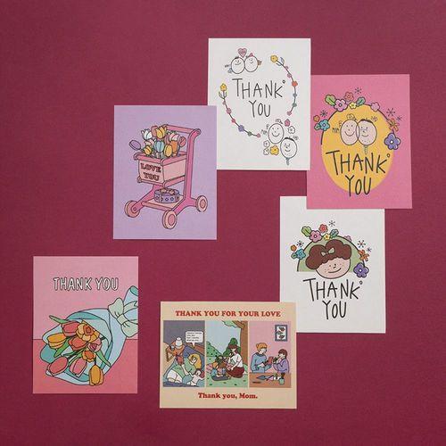 Ardium Thank You Card
