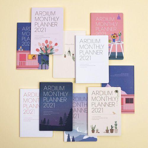 2021 Ardium Monthly Planner