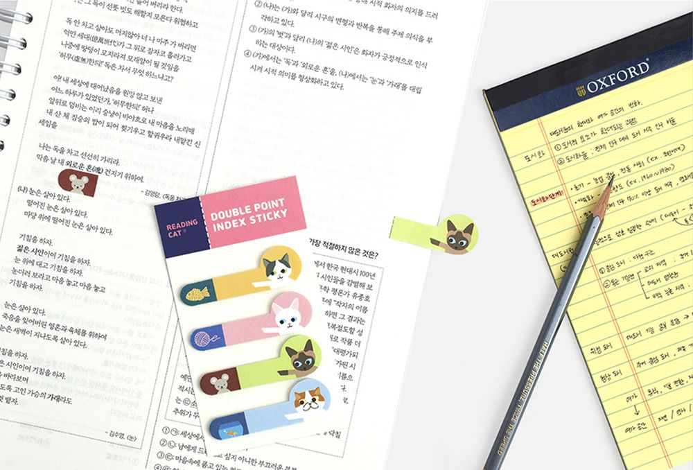 Reading Pet Double Point Index Sticky Note