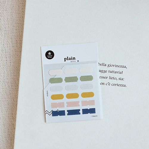 Plain Deco Sticker v58