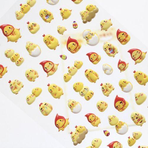 Baby Chick Deco Sticker