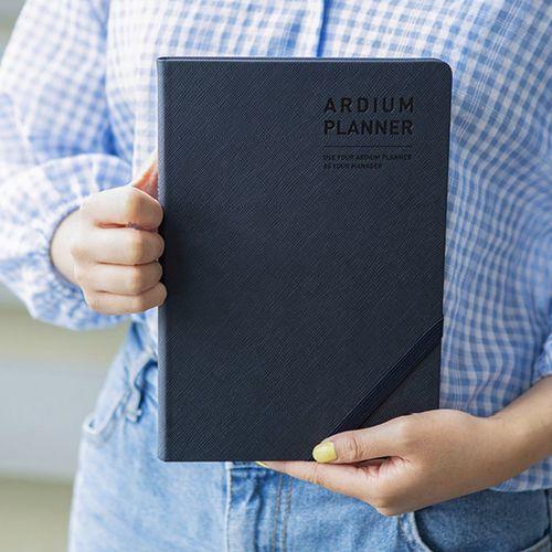 2021 Large Ardium Planner