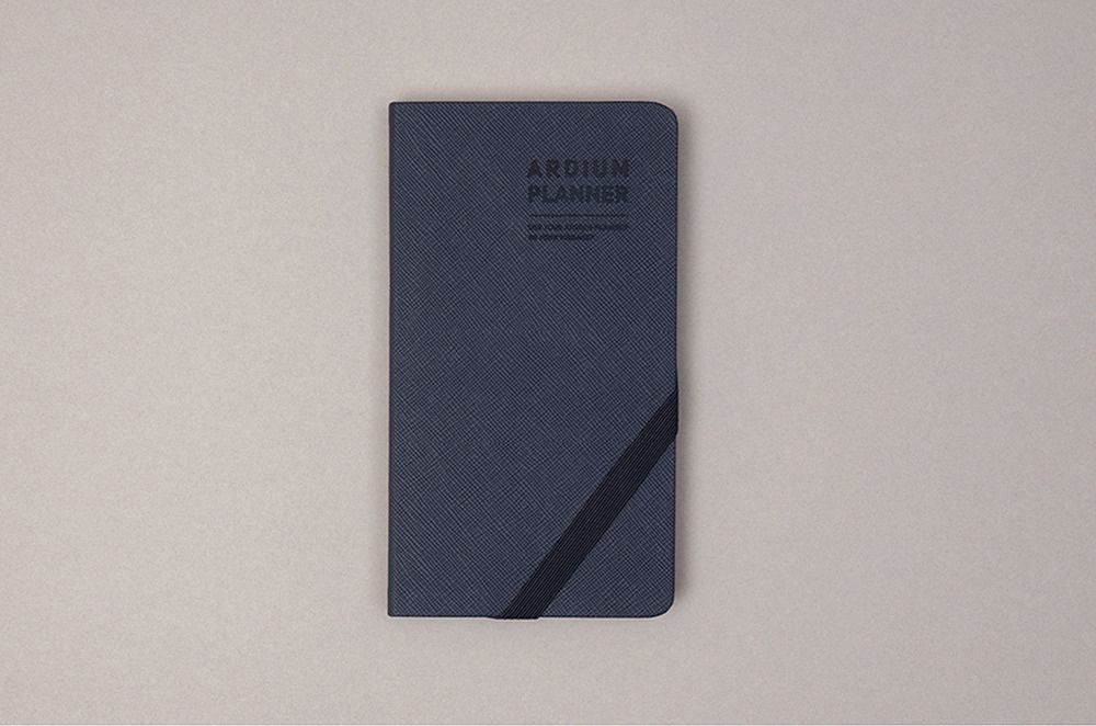 2021 Ardium Pocket Planner