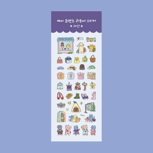 Day Friends Removable Deco Sticker