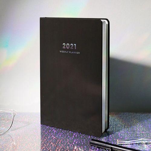 2021 Medium Hardcover Weekly Planner