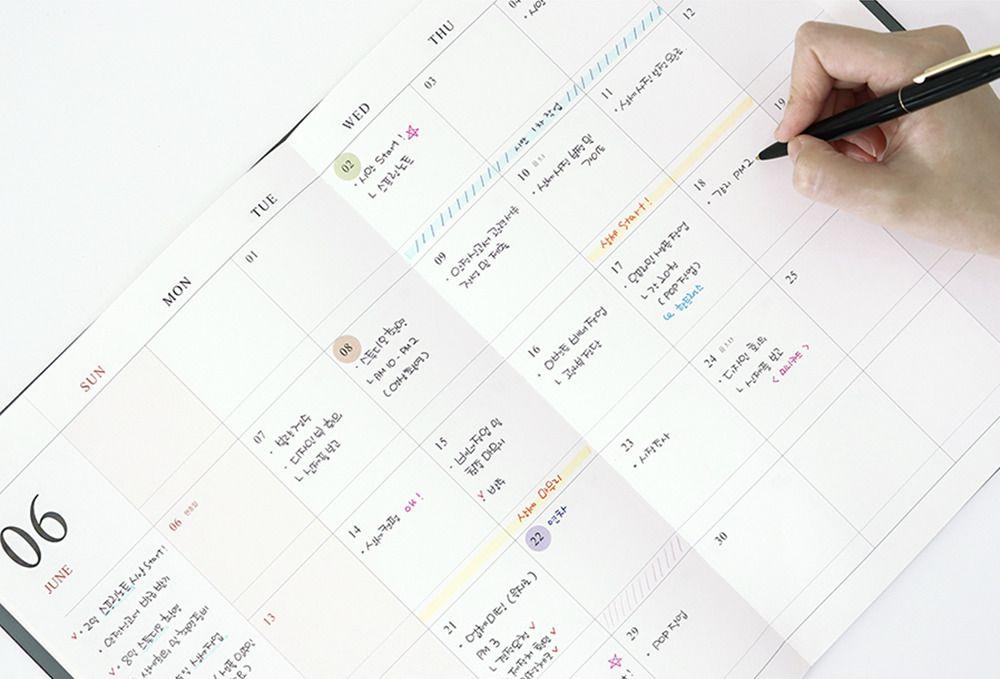 2021 Big Official Monthly Scheduler