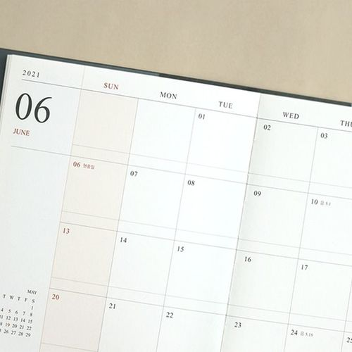 2021 Small Official Monthly Scheduler