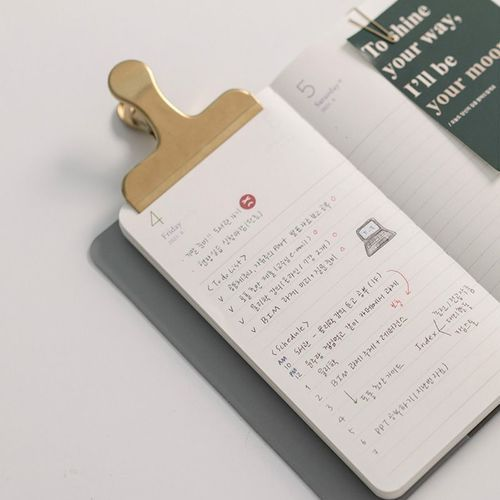 2021 Comfy & Roomy Daily Planner
