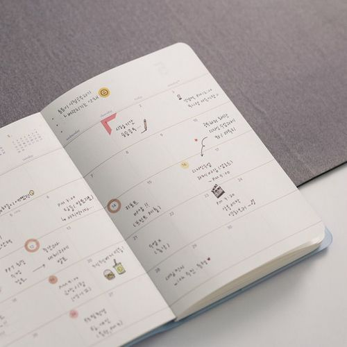2021 Slim & Sensible Monthly Planner