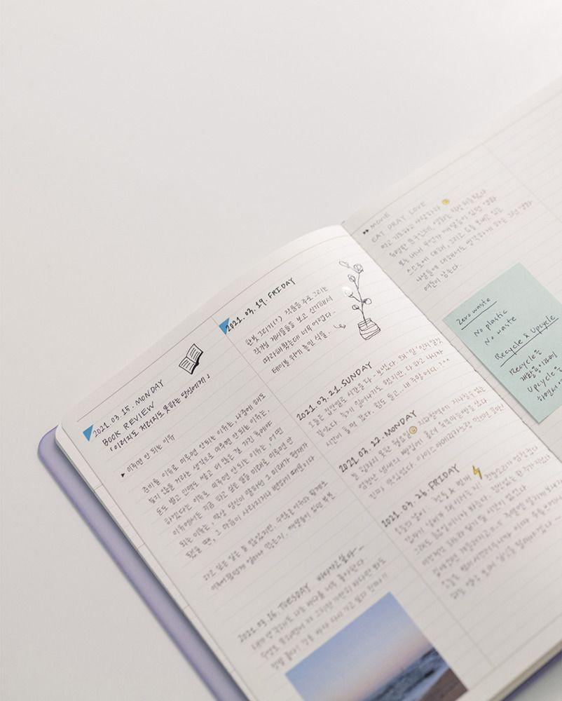 2021 B5 Slim & Wide Monthly Planner