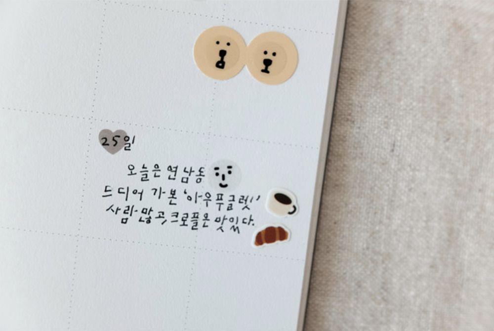 Mini Mood Emoji Deco Sticker