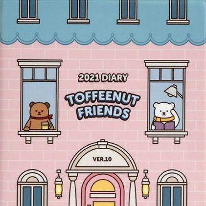2021 Toffeenut Planner, 08 Mansion Pink