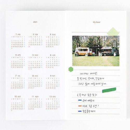 2021 Small Rainbow Scheduler
