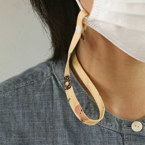 Dailylike Mask Neck Strap