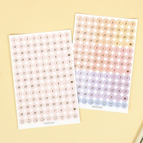 Paperian Removable Deco Sticker Set