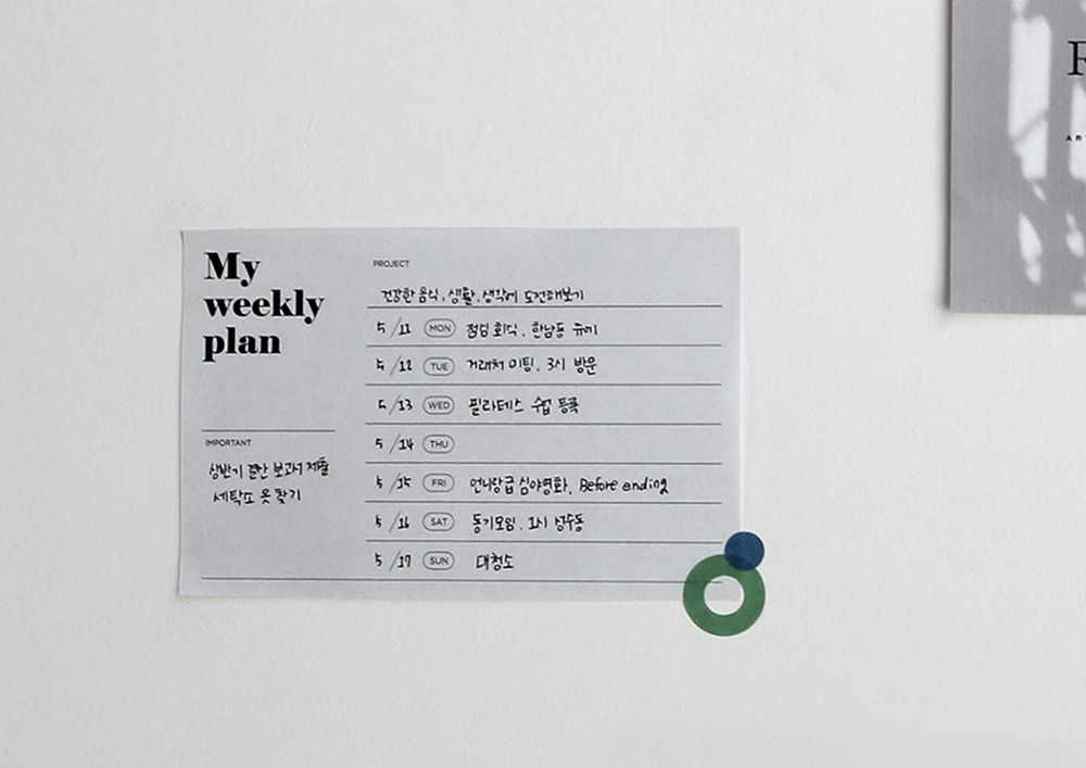 Mini My Schedule Sticky Book
