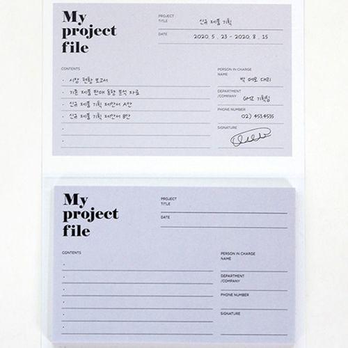 Mini My Schedule Sticky Book