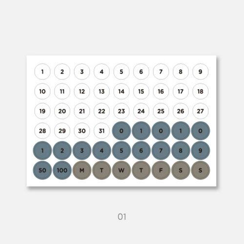 My Monthly Deco Sticker