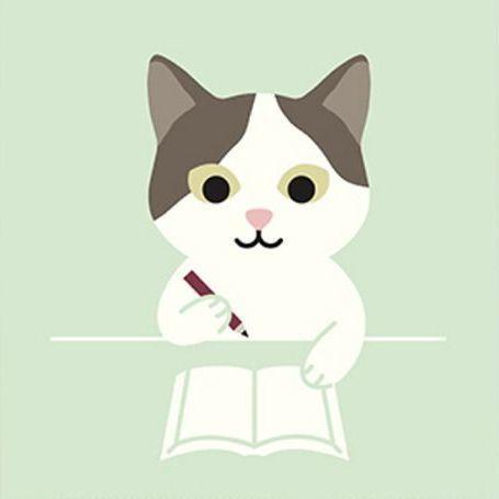 Reading Pet Index File Holder