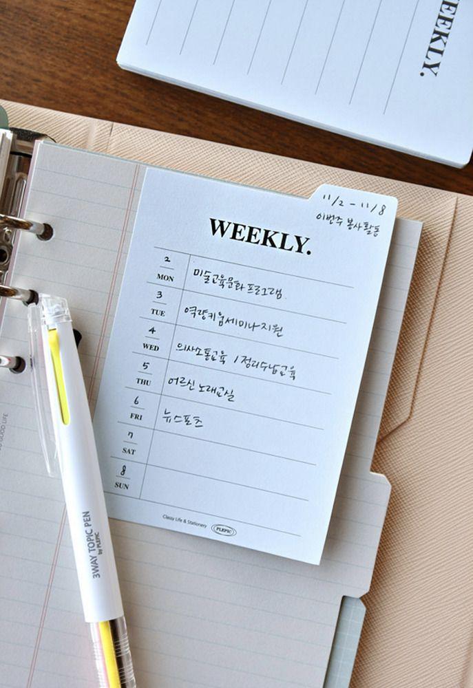 Themed Index Sticky Note