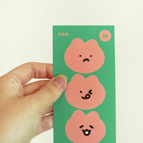 Today's Mood Removable Sticker