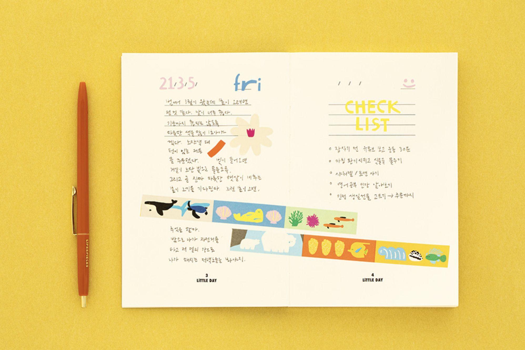 10pcs Colorful Typography Sticker Set