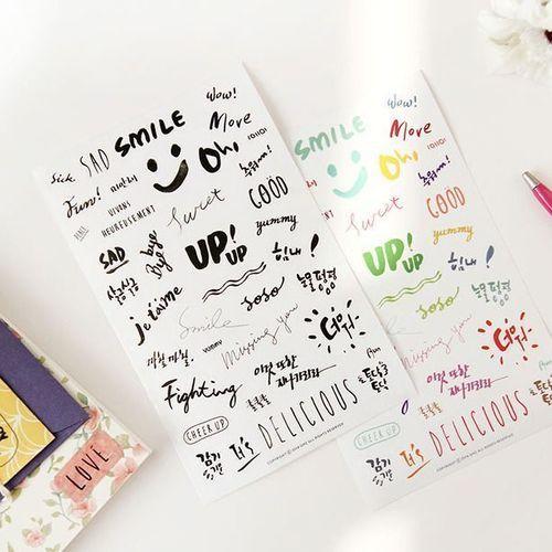 Calligraphy Petit Deco Sticker Set
