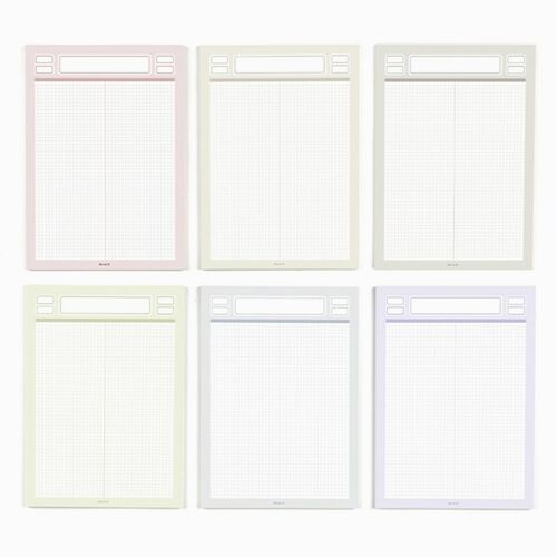 Label B5 Grid Notepad v2