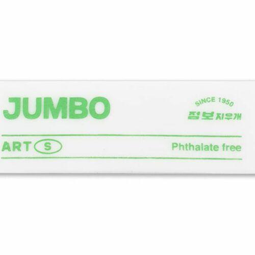 S Jumbo Art Eraser