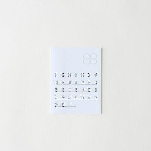 Dateless Calendar Sticky Note