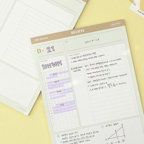 Believe B5 Study Notepad