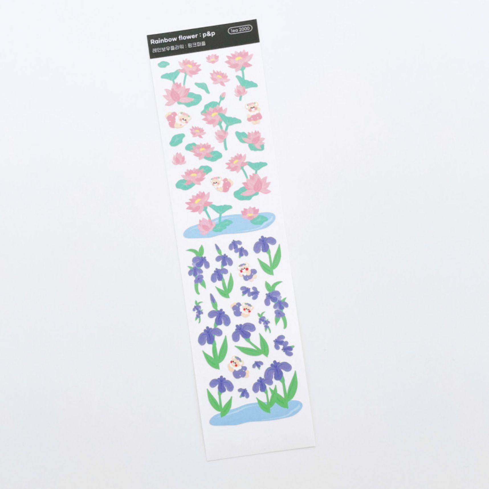 Mini Rainbow Flower Slim Sticker