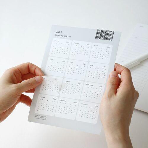 2022 Calendar Sticker