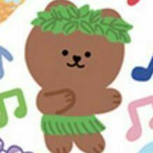 My Bear Season Removable Sticker