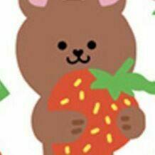 My Bear Favorite Removable Sticker