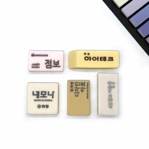 5pcs Hwarang Eraser Set