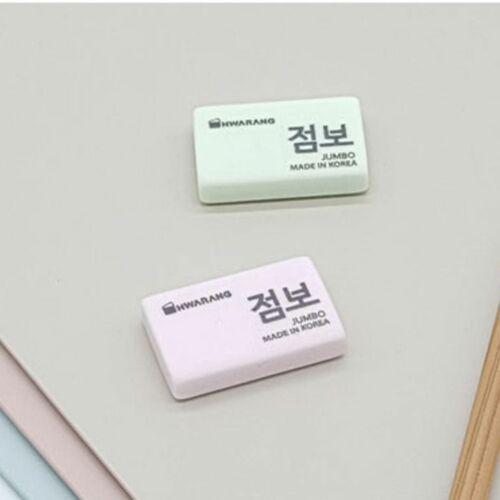 M Jumbo Original Eraser