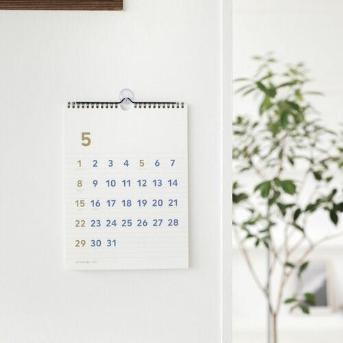 2022 Large Basic Wall Calendar