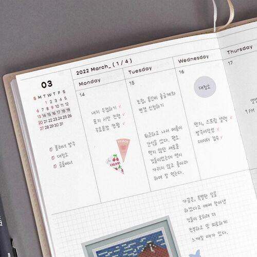 2022 The Planner M