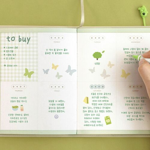 2022 Bubbly Diary Planner