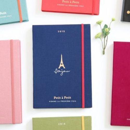 2015 Petit a Petit Planner v5