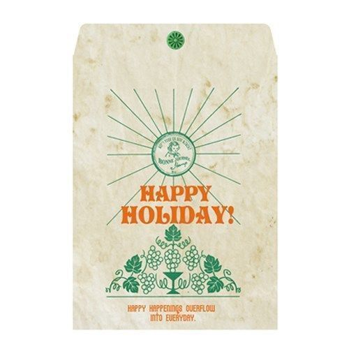 Green Vintage Holiday Envelope