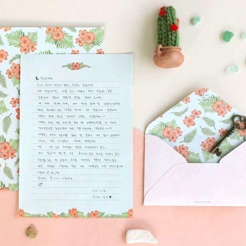 Pattern Letter Set