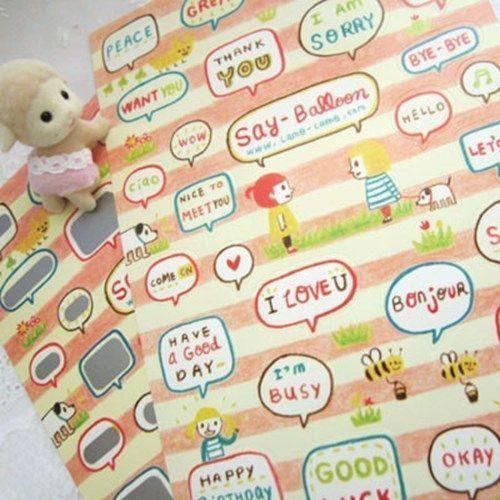 Scratch-off Message Deco Sticker