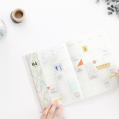 2017 Lively Diary Scheduler