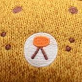 Fluffy Animal Wrist Cushion, Yellow Bear