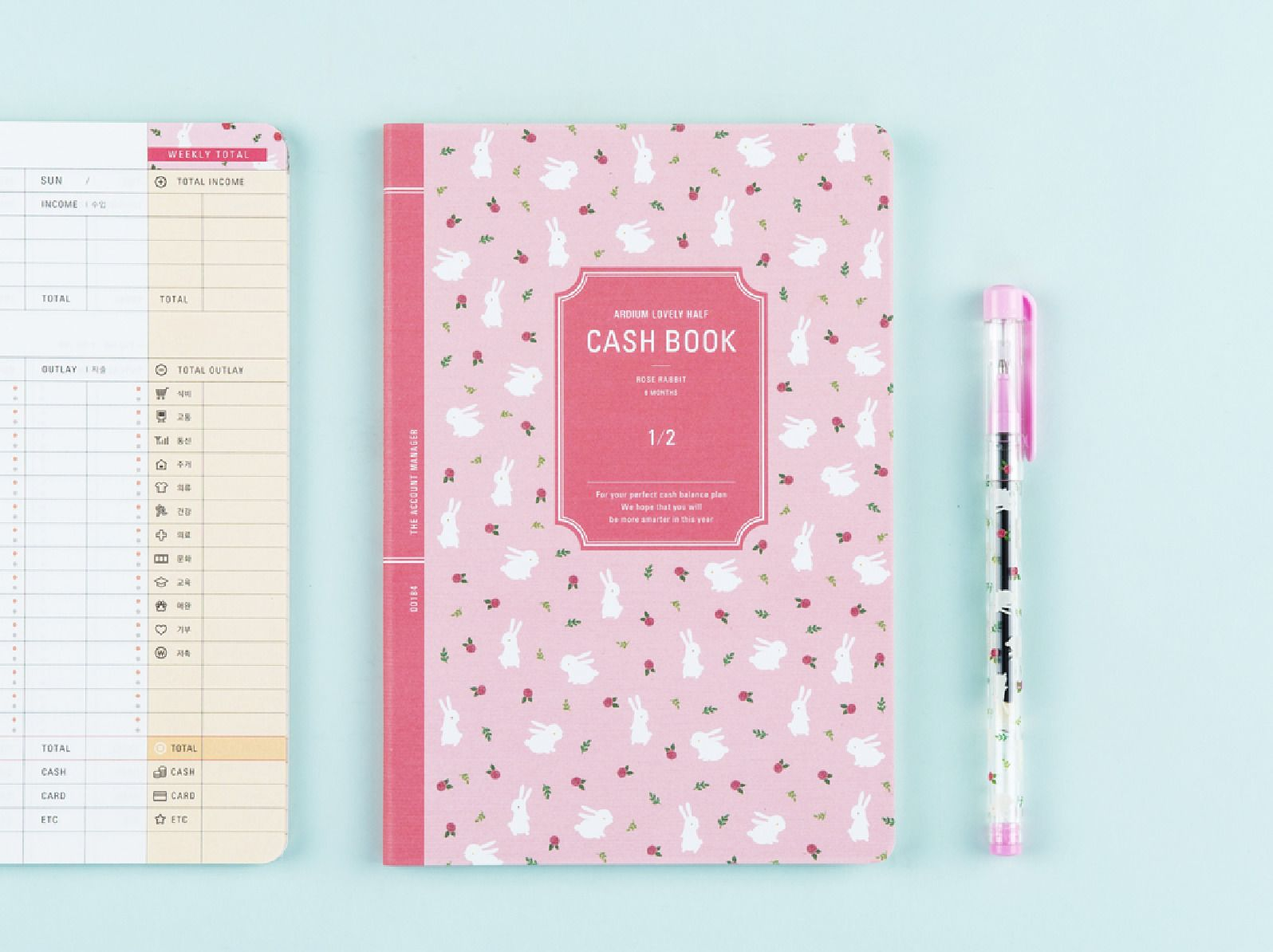 Ardium Semi Year Cash Book