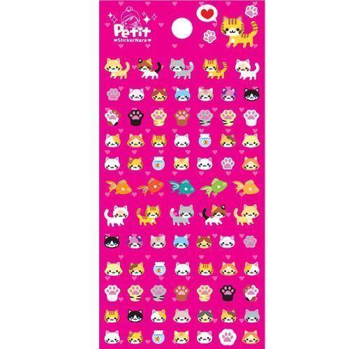 Kitty Petit Sticker v1