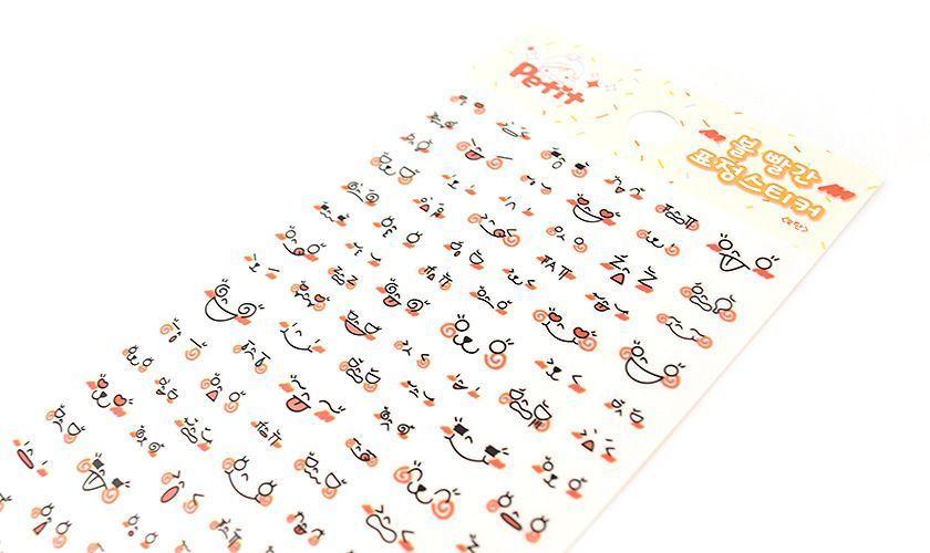 Blush Face Emoji Sticker v2
