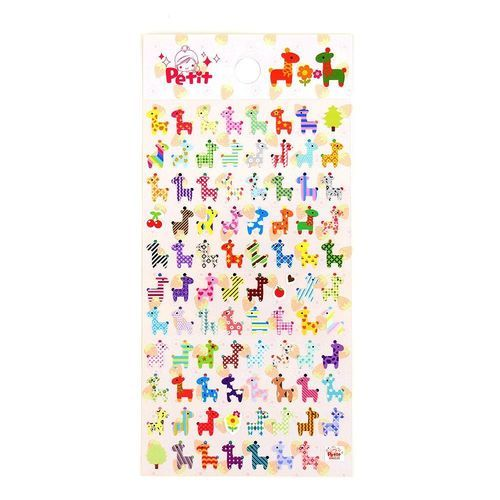 Cute Giraffe Deco Sticker